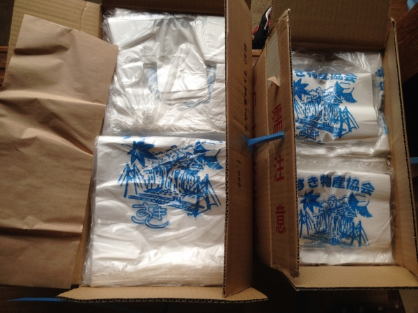 レジ袋 印刷
